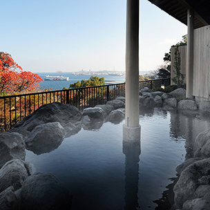 神崎温泉 天海の湯